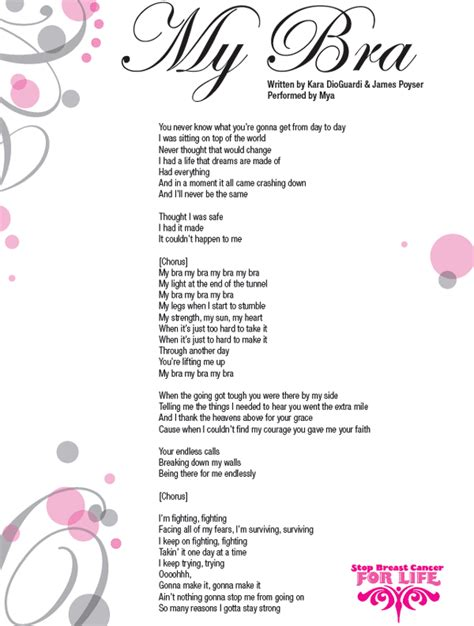 song lyrics song lyrics