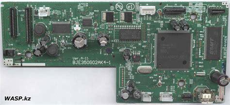 Toshiba Tb62254afng казахстанский компьютерный портал статьи epson stylus sx130 струйный принтер сканер мфу