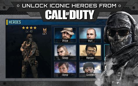 best call of duty call of duty heroes скачать 4 6 0 на android