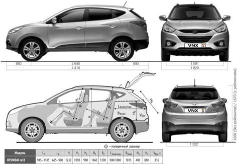 Home Interior Websites Hyundai I35 Dimensions