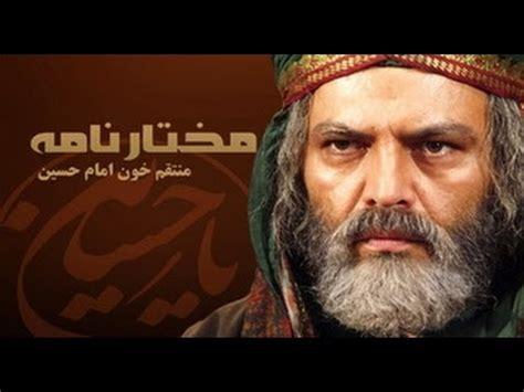 Biografi Muawiyah Bin Abu Sufyan panduan hidup umar bin abdul aziz dan yazid bin muawiyah