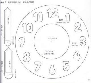 International Craft Patterns Make A Clock Felt To Teach A Little Moldes Pinterest Clock Craft Template