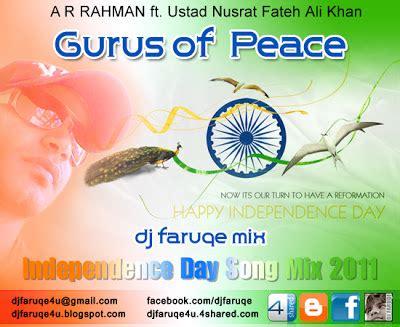 ar rahman gurus of peace mp3 download dj faruqe remix zone august 2011