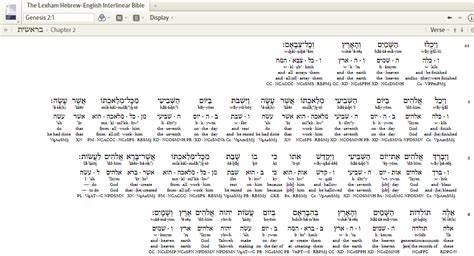 the torah hebrew transliteration and translation in 3 line segments the 5 books of the bible with hebrew transliteration translation in 3 line format line by line books resource lexham hebrew interlinear bible