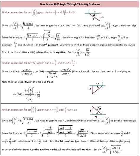 Half Problems Worksheet by Trigonometric Identities