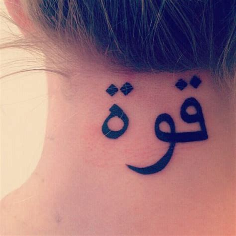 arab tattoo designs 34 neck tattoos designs for