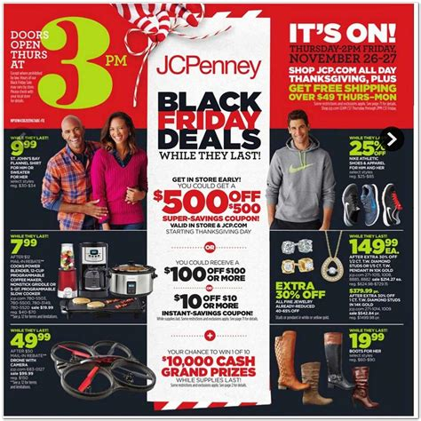 jcpenney printable coupons black friday 2015 jcpenney black friday 2015 ad