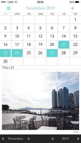 theme line kpop dropbox ordinary days journal diary 生活app玩免費 app點子