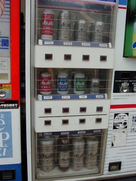 adsense japan adsense 世論 what japan thinks