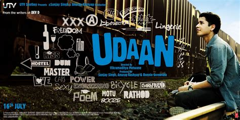 film india udaan sctv udaan under the sun