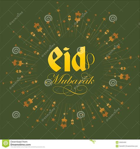 eid cards templates free eid mubarak template stock photos image 20620493