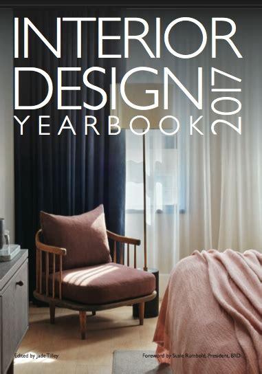 lighting trends 2017 uk interior design yearbook 2017 nulty lighting design
