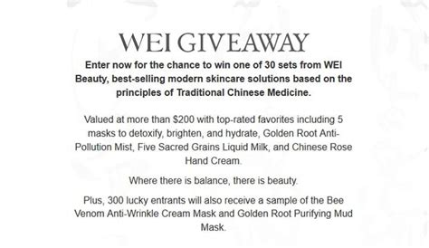 Beauty Product Giveaways - wei beauty product giveaway lushli com weibeauty sweepstakes pit