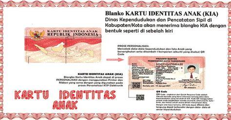 syarat membuat akte lahir yang hilang inilah cara dan syarat membuat kartu identitas anak