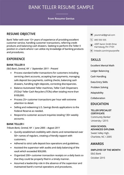 resume templates bank teler bank teller resume sle writing tips resume genius