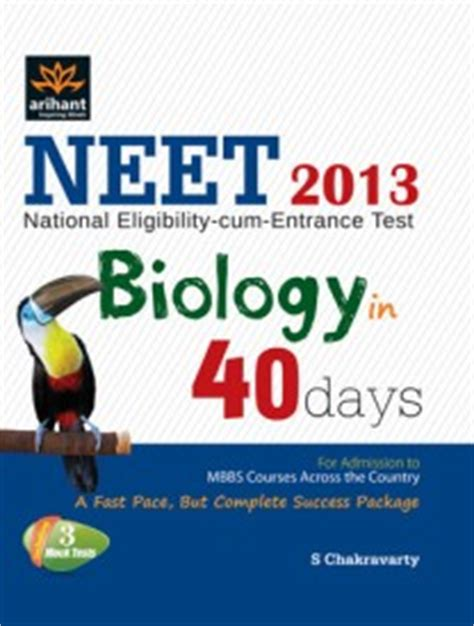 libro national 5 biology practice which book we have to refer for neet medical jobs recruitments india