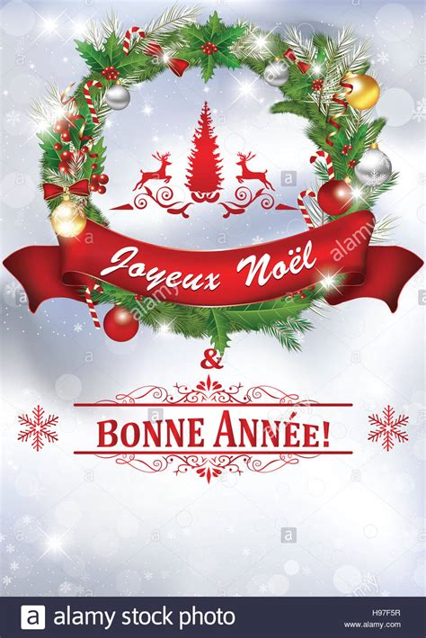 printable  year greeting card  message  french language stock photo  alamy