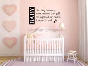 baby our tiny treasure nursery room decor vinyl decal wall