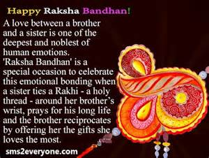 raksha bandhan sms for sister and brother newsread in