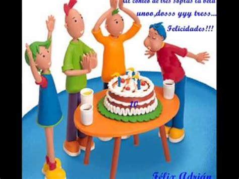 imagenes de feliz cumpleaños querido hijo feliz cumplea 241 os querido hijo youtube