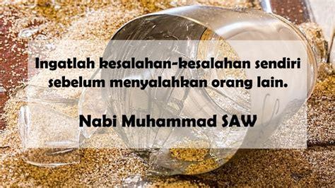 kata bijak islam menurut  ahli qwerty