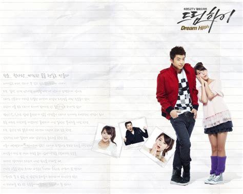 theme google chrome korean wooyoung iu milky couple chrome theme themebeta