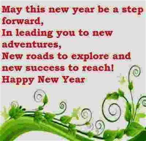 happy new year message for coworkers new years greeting message for coworkers just b cause