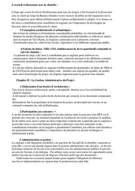 Modèle Rapport De Stage 3ème