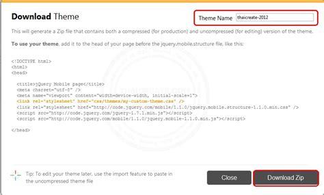 jquery themes link สร าง create theme บน jquery mobile เป นของตนเองแบบง าย ๆ
