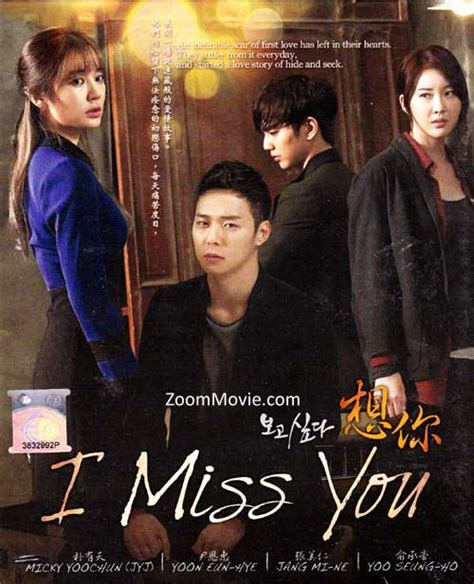 film drama korea i miss you i miss you dvd korean tv drama 2012 episode 1 21 end