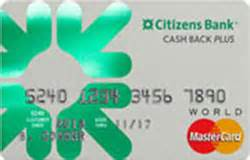 First Citizens Bank Gift Card Balance - best cash back credit cards of 2016 gobankingrates