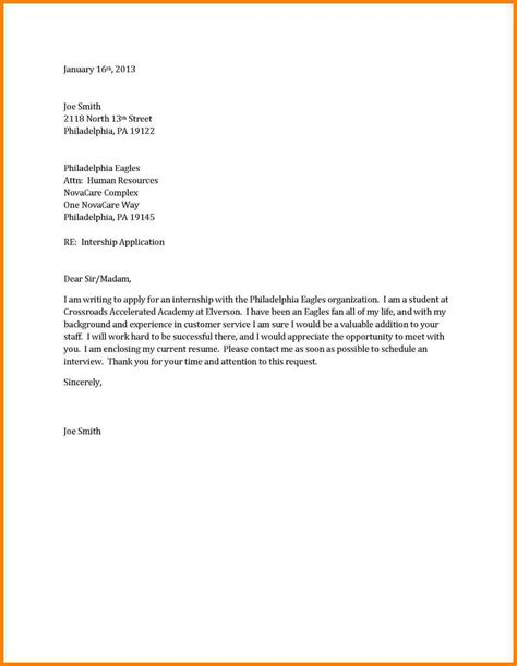 6 Resume Letter Of Introduction Introduction Letter Sle Cover Letter Template
