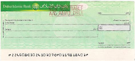 sharia bank accounts cheque printing software cheque images and cheque photos