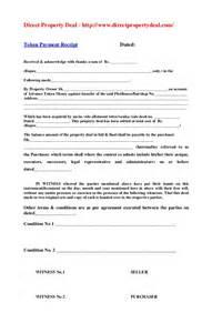 byana property sale agreement