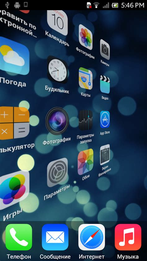 themes store apk ios 7 theme for android apk download erogonfuture