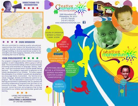 outside preschool brochure created by newsuan designs