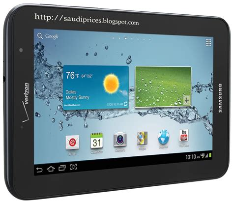 Samsung Tab 3 Di Arab Saudi saudi prices samsung galaxy tab 2 prices saudi arabia