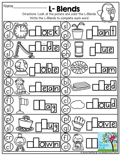 fun l l blends and tons of other great printables phonics