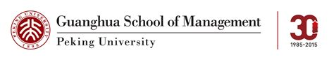 Guanghua School Of Management Mba by Thinkinchina 44 Finance In China 2 0 From Shadow