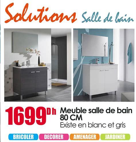 Superbe Mr Bricolage Salle De Bain Catalogue #1: salle-bain-maroc-Solutions-Mr-bricolage.jpg?x45861