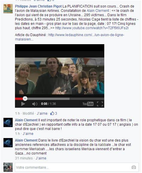 film nicolas cage prediction alalumieredunouveaumonde le film pr 233 dictions avec nicolas