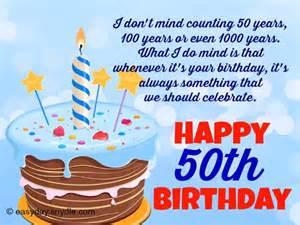 50th birthday wishes easyday
