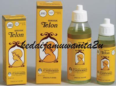Harga Mustika Ratu Minyak Kelapa set bersalin produk kecantikan produk kesihatan tungku
