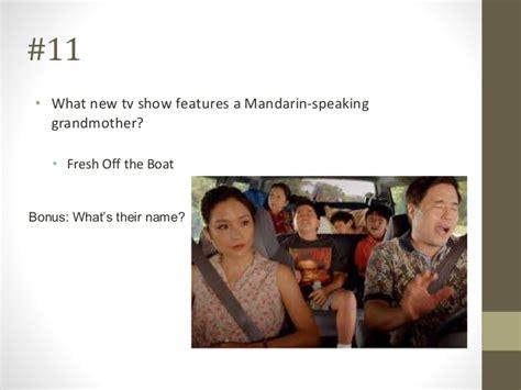 pop culture 2015 trivia current tv quiz questions html autos post