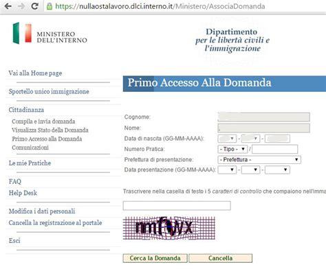 ministero interno stato domanda cittadinanza cittadinanza italiana come si controlla a punto 232 la