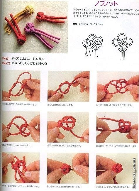 Craft Knots - 21 best gs cing knots images on craft ideas