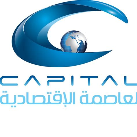 Channel Abu capital business channel