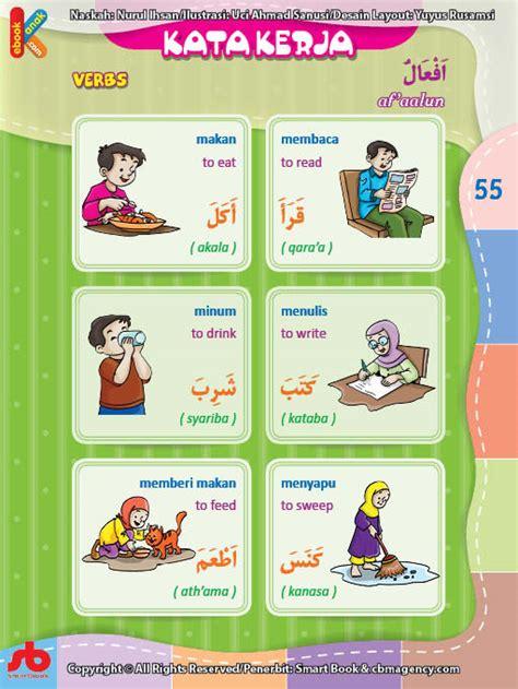 Buku Anak The Three Musketeers B Inggris kamus bergambar anak muslim 3 bahasa mengenal kata kerja indonesia inggris arab 1 ebook anak
