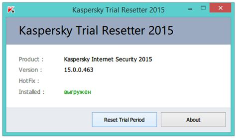 Kaspersky Trial Resetter 2015 English | kaspersky 2015 av is pure trial reset hack me