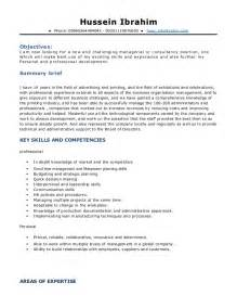Household Manager Resume by Print House Manager Hussein Ibrahim Cv